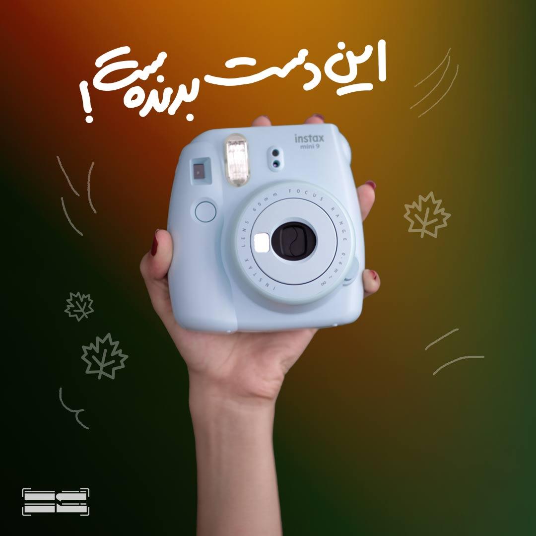 برندۀ دوربین عکاسی